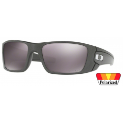 Oakley Fuel Cell OO9096-9096H7