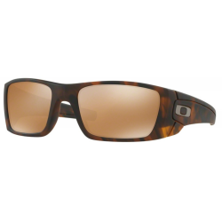 Oakley Fuel Cell OO9096-9096H5